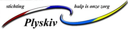 logo plyskiv